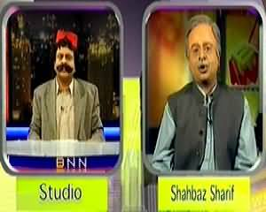 Banana News Network on Geo News – 4th February 2015