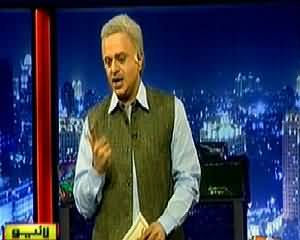 Banana News Network on Geo News – 7th January 2015