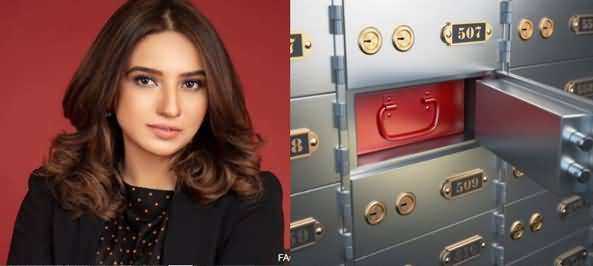 Bank Lockers Are No More Safe in Pakistan, Anchor Maria Memon's Jewellery Stolen From Bank Locker