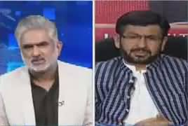 Banned Outfits Are Not Still Defined in Pakistan - Saleem Safi Analysis