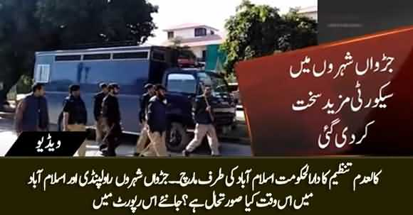 Banned Outfit TLP's March Towards Capital, See The Latest Situation of Islamabad And Rawalpindi