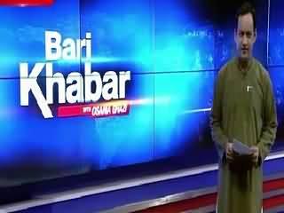 Bari Khabar On Bol Tv (400 Baloch Militants Surrendered) – 14th August 2015