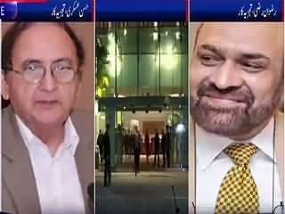 Bari Khabar On Bol Tv (Inquiry Started in UK Against Altaf Hussain) – 14th July 2015