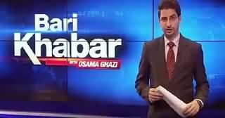 Bari Khabar On Bol Tv (Current Issues) – 1st July 2015