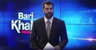 Bari Khabar On Bol Tv (Dhandli Afsana Ya Hakumati Afsana) – 3rd July 2015