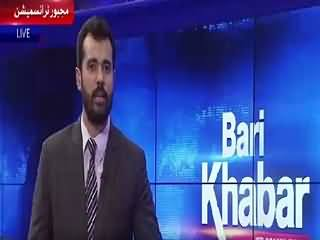 Bari Khabar On Bol Tv (Dialogue Between Afghan Govt & Taliban) – 4th August 2015