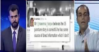 Bari Khabar On Bol Tv (Dr. Arif Alvi Apology on 35 Punctures) – 2nd July 2015