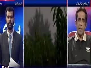 Bari Khabar On Bol Tv (Halaat Kis Taraf Ja Rahe Hain?) – 7th July 2015