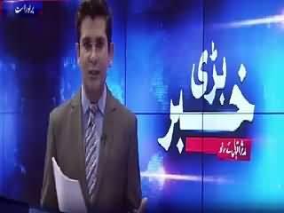 Bari Khabar On Bol Tv (Latest Issues) – 9th August 2015