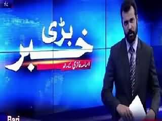 afzal bari national journal live - photo#15