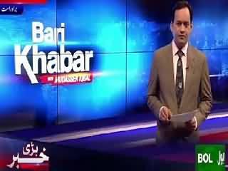 Bari Khabar On Bol Tv (Mushahid Ullah Khan Resigned) – 15th August 2015
