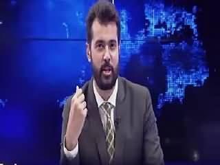 Bari Khabar On Bol Tv (Pakistani Team Asia Ki No.1) – 11th July 2015