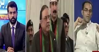 Bari Khabar On Bol Tv (Zardari Ki Iftaar Party) – 19th June 2015