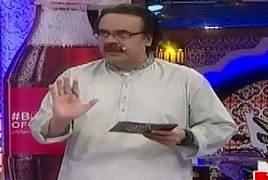 Barkat-e-Ramzan with Dr. Shahid Masood (Part-6) – 2nd June 2017