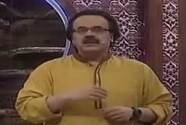 Barkat-e-Ramzan With Dr. Shahid Masood (Ramzan Special) – 7th June 2017