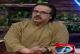 Barkat-e-Ramzan With Dr. Shahid Masood (Ramzan Transmission) – 11th June 2017
