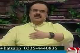 Barkat-e-Ramzan With Dr. Shahid Masood (Ramzan Transmission) – 15th June 2017