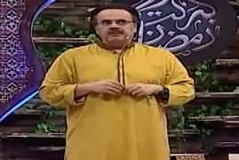 Barkat-e-Ramzan With Dr. Shahid Masood (Ramzan Transmission) – 22nd June 2017