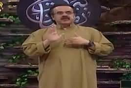 Barkat-e-Ramzan With Dr. Shahid Masood (Ramzan Transmission) – 25th June 2017