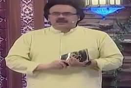 barkat e ramzan with dr. shahid masood (ramzan