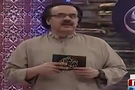 Barkat-e-Ramzan With Dr. Shahid Masood (Ramzan Transmission) – 6th June 2017