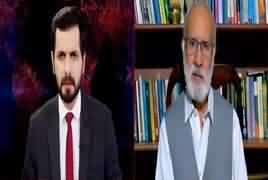 Barri Baat with Adil Shahzeb (Afghan Peace Process) - 8th August 2019