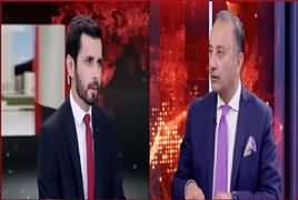 Barri Baat with Adil Shahzeb (Discussion on Current Issues) – 30th April 2019