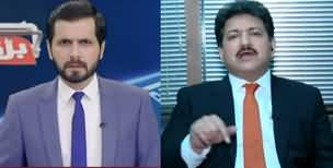 Barri Baat with Adil Shahzeb (Govt Vs Opposition) - 1st January 2020