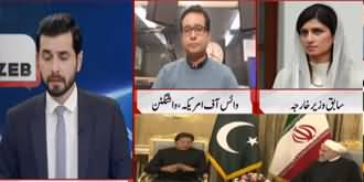 Barri Baat with Adil Shahzeb (Iran US Conflict) - 8th January 2020