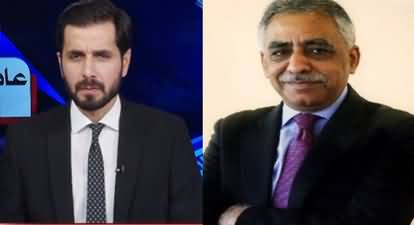 Barri Baat with Adil Shahzeb (Is NAB Under Pressure) - 21st October 2020