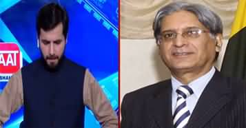 Barri Baat with Adil Shahzeb (Justice Faez Isa Case) - 18th June 2020