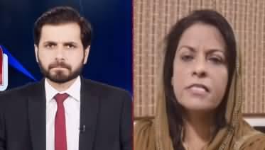 Barri Baat with Adil Shahzeb (Karachi Issues) - 13th August 2020