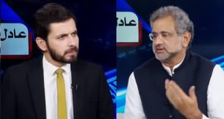 Barri Baat with Adil Shahzeb (Maryam Ki NAB Mein Paishi) - 11th August 2020
