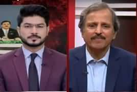 Barri Baat with Adil Shahzeb (Opposition's APC) – 26th June 2019