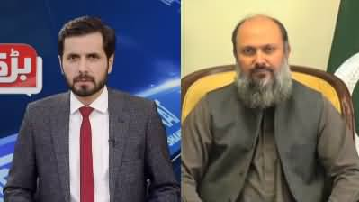 Barri Baat with Adil Shahzeb (Opposition's Movement) - 28th October 2020