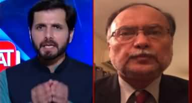 Barri Baat with Adil Shahzeb (Opposition Vs Govt) - 8th July 2020