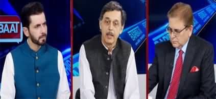 Barri Baat with Adil Shahzeb (Pak Afghan Trade Relations) - 24th September 2020