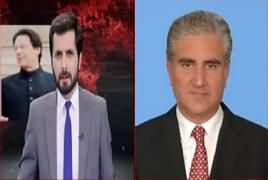 Barri Baat with Adil Shahzeb (Pak America Relations) – 4th July 2019