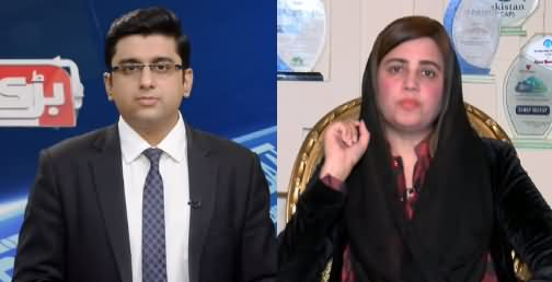 Barri Baat with Adil Shahzeb (PDM Ka Multan Mein Jalsa) - 30th November 2020