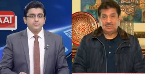 Barri Baat with Adil Shahzeb (PPP And PMLN Differences) - 29th December 2020