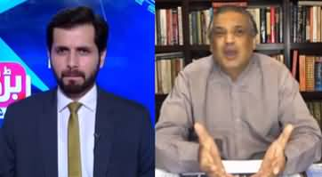 Barri Baat with Adil Shahzeb (PTI Internal Differences) - 25th June 2020
