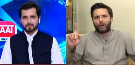 Barri Baat with Adil Shahzeb (Shahid Afridi Exclusive Interview) - 25th May 2020