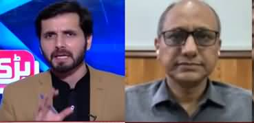 Barri Baat with Adil Shahzeb (Uzair Baloch & Nisar Morai JIT Report) - 6th July 2020