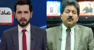 Barri Baat with Adil Shahzeb (Will MQM Quit Govt?) - 13th January 2020