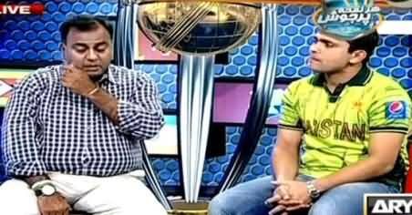 Basit Ali Literally Crying with Tears on Pakistani Team's Poor Performance Against West Indies