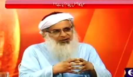 Bay Baak (Eid Ka Asal Paigham Kya Hai?) – 5th October 2014