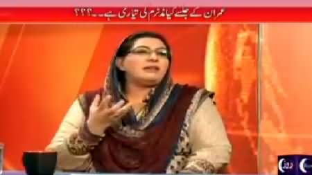 Bay Baak (Imran Khan Ke Jalse, Kya Mid Term Ki Tayyari?) - 3rd October 2014