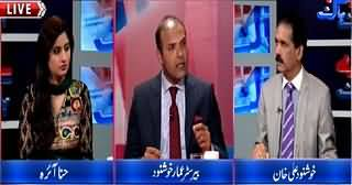 Bay Bak (Chinese Projects of Billion Rs For Pakistan) – 21st April 2015