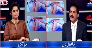 Bay Bak (Imran Khan Ka Daura e Sindh) – 8th April 2015