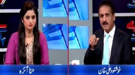 Bay Bak (MQM Ki Mushkilaat Mein Izafa) – 1st April 2015